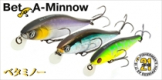 Воблеры Pontoon 21 Bet-A-Minnow