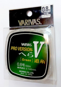 Леска зимняя VARIVAS PRO VERSION V GREEN MICHIITO 50м, #0.8