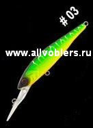Воблеры MAJOR CRAFT ZONER JERKBAIT 110 SP (110 мм 27 гр) ZJ110-3