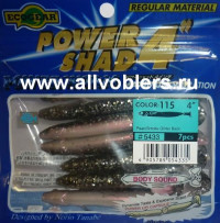 "Cиликоновые приманки ECOGEAR POWER SHAD длина 4"" 100 мм 7 шт в уп. 115 4905789054335"