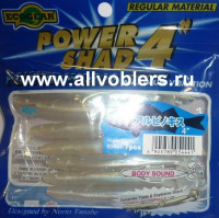 "Cиликоновые приманки ECOGEAR POWER SHAD длина 4"" 100 мм 7 шт в уп. 170 4905789054441"