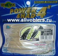 "Cиликоновые приманки ECOGEAR POWER SHAD длина 4"" 100 мм 7 шт в уп. 198 4905789086084"