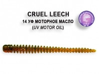 "Съедобная резина CRAZY FISH Cruel Leech 2"" длина 5.5 см 8 шт в уп. UV MOTOR OIL 14"