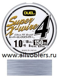 duel super x-wire 4 silver 150tn5n.jpg