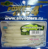 "Cиликоновые приманки ECOGEAR POWER SHAD длина 4"" 100 мм 7 шт в уп. 032 4905789054366"