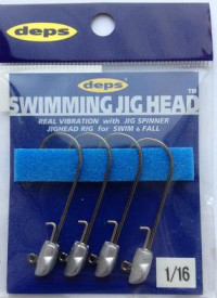 Джиг головки DEPS Swimming Jig Head 1/16 oz 1.75 гр 4 шт в уп.